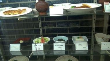 yakumo_curry02.jpg